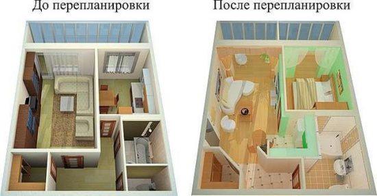 Пример перепланировка квартиры